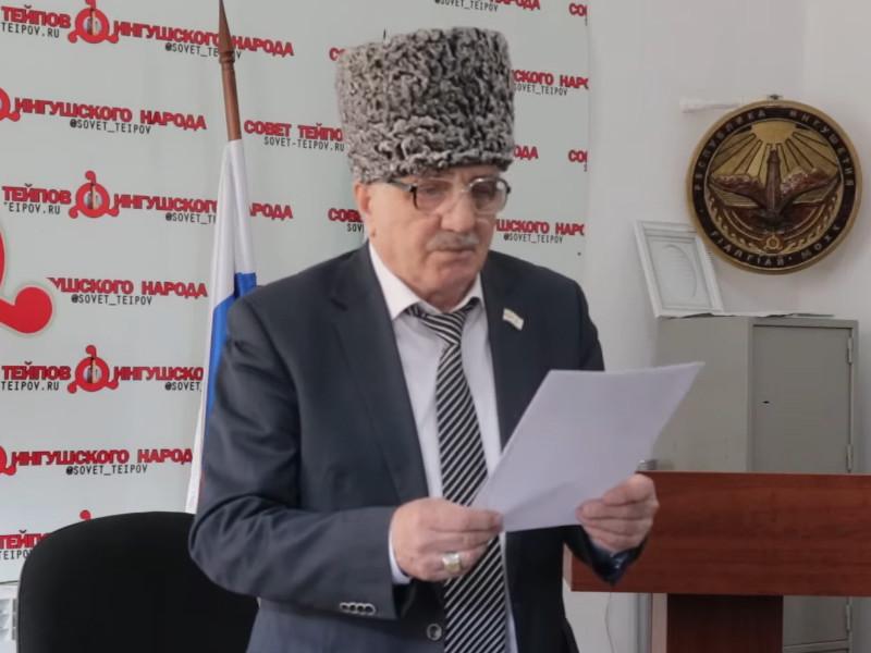 Один из самых древних, многочисленных и влиятельных тейпов (родов) Ингушетии заявил в открытом письме президенту РФ Владимиру Путину, что не намерен участвовать в голосовании по поправкам в конституцию 22 апреля