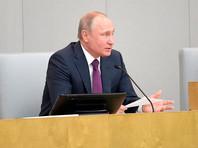 Путин в Госдуме выступил против досрочных выборов, но допустил обнуление своего президентского срока