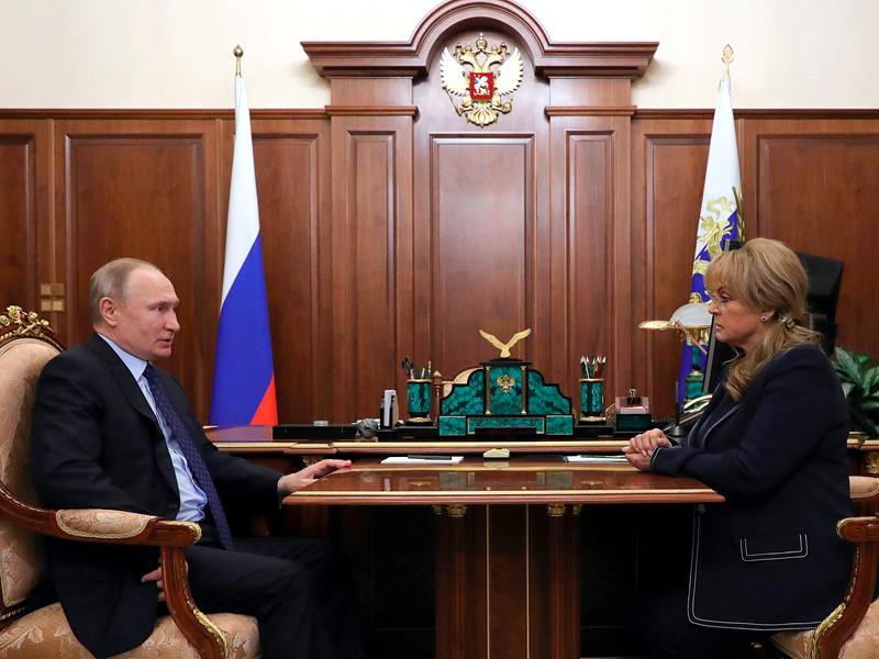 Владимир Путин провел встречу с Эллой Памфиловой