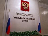 Правительство России внесло в Госдуму законопроект, который позволит кабинету министров в случае необходимости ввести режим чрезвычайной ситуации из-за распространения коронавируса