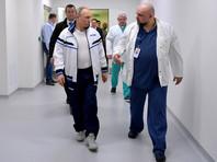24 марта Проценко сопровождал президента РФ во время его визита в больницу в Коммунарке