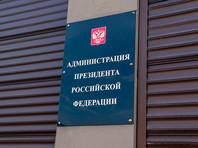 Песков отметил, что новое распоряжение мэра Москвы Сергея Собянина не касается определенного круга руководителей и работников, но может распространяться и на администрацию президента, где установку столичных властей встретили с пониманием