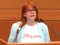 """Это произошло после выступления депутата от """"Яблока"""" Дарьи Бесединой, которая пришла на заседание в футболке со словом """"Öбнулись"""", написанным через умлаут"""
