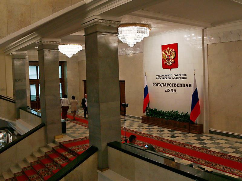 Сотрудники иностранных СМИ начали жаловаться на новые правила посещения Госдумы