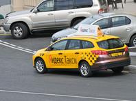"""Сервисы """"Яндекс.Такси"""" и""""Ситимобил"""" заметили перераспределение спроса с утренних и вечерних поездок на дневные вызовы. Люди не едут на работу утром, но выбираются куда-то днем, предпочитая индивидуальные поездки общественному транспорту"""