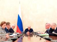 В России сформирован президиум правительства