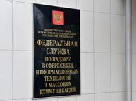"""Роскомнадзор пообещал привлечь к ответственности """"Эхо Москвы"""" за недостоверные новости о коронавирусе"""
