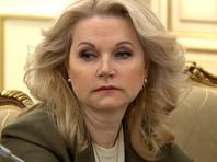 Здоровые россияне смогут пройти тест на коронавирус, пообещали  в правительстве