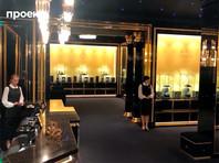 Бутик Amaffi Perfume House