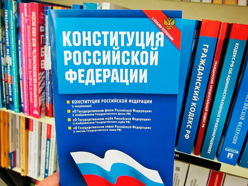 Школьникам в Кемеровской области предложили написать сочинение о поправках в Конституцию