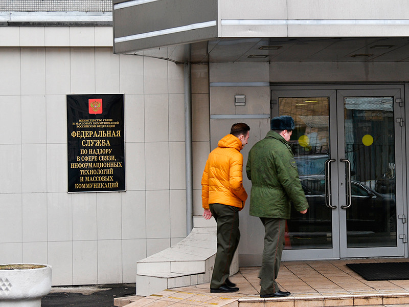 """""""Репортеры без границ"""" включили Роскомнадзор в список """"цифровых хищников"""", угрожающих свободе слова"""