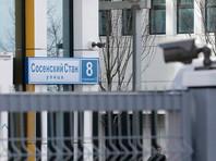 """Связанная с """"поваром Путина"""" компания без конкурса стала поставщиком питания для больных коронавирусом"""