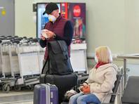 В России выявлено три новых случая коронавирусной инфекции