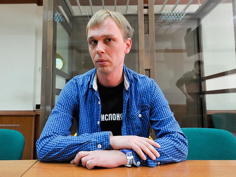 Ивана Голунова направили на психиатрическую экспертизу по требованию СК