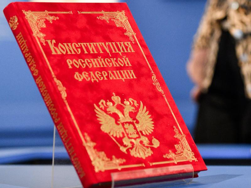 Госдума, Совет Федерации и законодательные собрания регионов проголосуют за законопроект о поправках в Конституцию за неделю