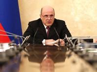 Правительство РФ потребовало приостановить работу курортов в регионах из-за коронавируса