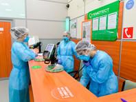 В России за сутки выявили 196 новых случаев заражения коронавирусом, общее число заболевших коронавирусом выросло до 1036