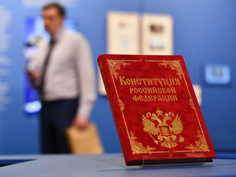 Законодательные собрания всех 85 регионов России приняли решение поддержать предлагаемый закон об изменениях в Конституции РФ