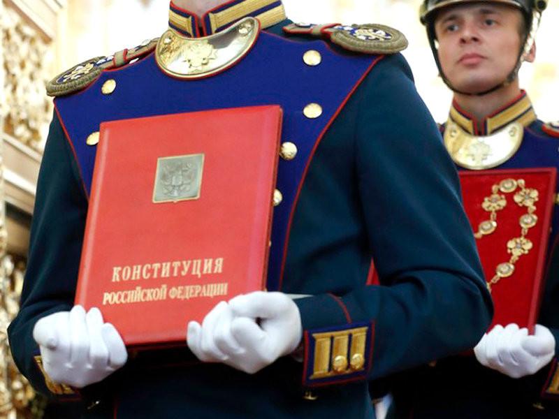 Российские эксперты и правозащитники инициировали обращение в Совет Европы по поводу поправок в Конституцию РФ