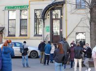 """Лаборатории """"Гемотест"""" и """"Хеликс"""" с 26 марта начали брать анализы на новую коронавирусную инфекцию COVID-19 в Москве и Московской области"""
