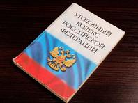 На главного инфекциониста Ставрополья завели уголовное дело по двум статьям за пренебрежение карантином после Испании