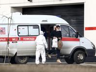 Коронавирус в России: число заболевших  за сутки увеличилось на 54 человека