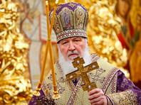 РПЦ утвердила особые молитвы из-за угрозы распространения коронавируса (ТЕКСТЫ)