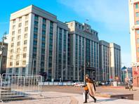 Госдума предлагает сажать нарушителей карантина в тюрьму на срок до 7 лет