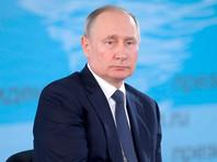 """Путин призвал не верить """"фейкам"""" о масштабах распространения коронавируса в России"""