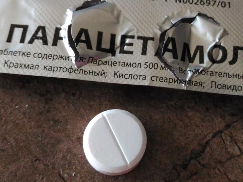 Из московских аптек начал пропадать парацетамол, продажи которого резко выросли из-за коронавируса