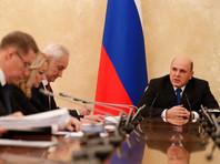 Об этом говорится в решениях по итогам заседания президиума Координационного совета при правительстве РФ по борьбе с распространением новой коронавирусной инфекции