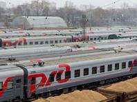 РЖД отменила некоторые поезда внутри России, а авиакомпании снизили цены на внутренние рейсы