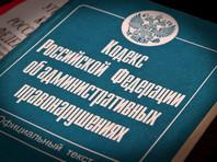 В РФ завели первое дело о фейках про коронавирус против жительницы Приамурья