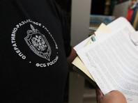 ФСБ задержала крупную группу торговцев крадеными банковскими данными (ВИДЕО)