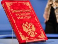 РБК: Путин подпишет законопроект о поправках в Конституцию в день присоединения Крыма к России