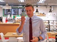 """В годовщину выхода фильма """"Он вам не Димон"""" Навальному и его родственникам заблокировали банковские счета"""