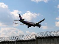 Россия вводит временное ограничение авиасообщения со странами ЕС, Норвегией и Швейцарией
