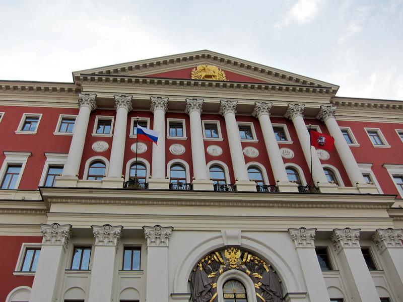 Мэрия Москвы отказалась согласовать митинг против обнуления сроков Путина