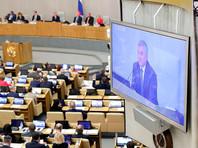 Путин внес в Думу поправки к законопроекту об изменениях в Конституции