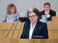 Терешкова обвинила противников обнуления сроков Путина в нелюбви к России. А россияне просят переименовать названные в ее честь улицы и парки