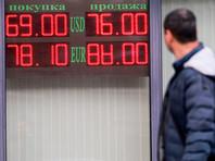 """Россияне шутят в ожидании доллара по 80 руб.: """"Путин, проснись, - сверхдержава закончилась"""", """"Рубли меняйте, а не Конституцию"""""""