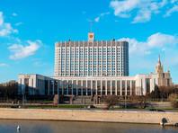 """Правительство приняло решение приостановить проведение всероссийской диспансеризации взрослого населения """"в целях обеспечения охраны здоровья населения и нераспространения новой коронавирусной инфекции (COVID-19) на территории РФ"""""""