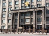 РБК: Кремль рассчитывал на досрочные выборы в Госдуму, но помешали коммунисты