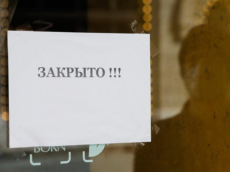 В Москве перед объявленной Путиным нерабочей неделей ввели беспрецедентные ограничения