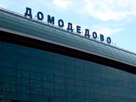 Полуголый нетрезвый мужчина устроил скандал в аэропорту Домодедово