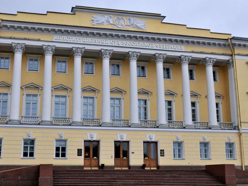 Конституционный суд признал поправки к Конституции соответствующим основному закону страны