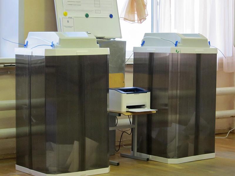 Политическое решение о переносе общероссийского голосования по поправкам в Конституцию, назначенного указом президента на 22 апреля, принято, однако новая дата голосования пока не определена
