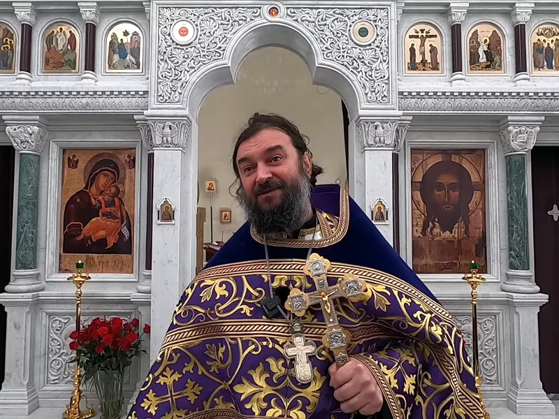 Протоиерей Русской православной церкви Андрей Ткачев