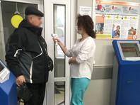 В России число новых случаев коронавируса к субботе, 28 марта, составило 1264 (+228 за сутки). Больше всего заболевших по-прежнему в Москве - 817 зараженных, четверо скончались