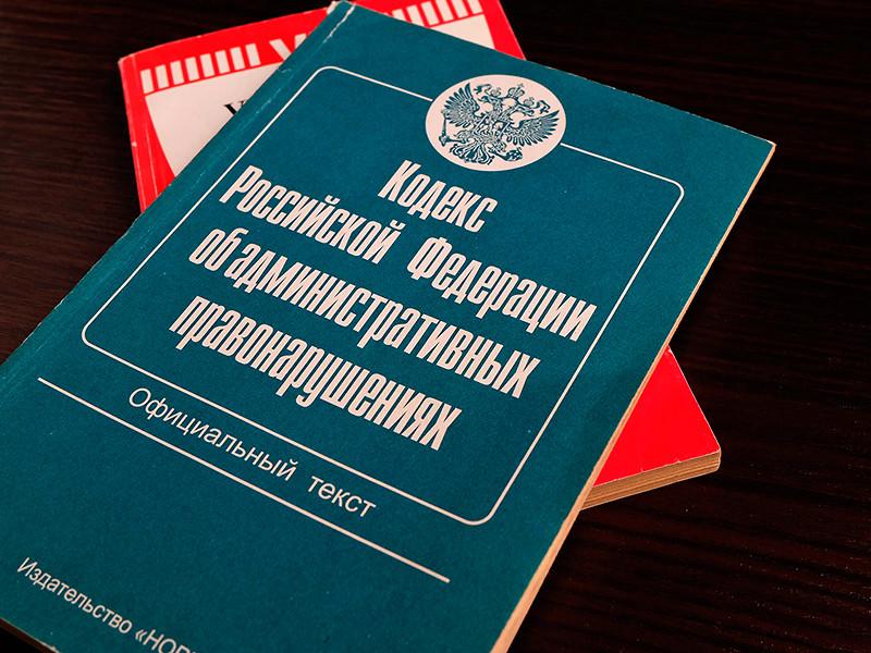 Дело об административном правонарушении возбудили в городе Губкинский (ЯНАО) в отношении местного жителя, который нарушил режим самоизоляции
